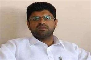 mp dushyant chautala will present a press conference on november 10
