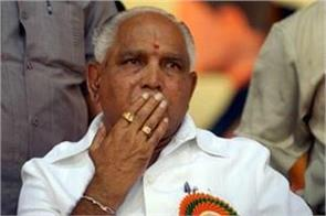 karnataka by election bellary s defeat indicates danger to bjp