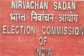 election commission bans broadcast of exit polls in four other states with mp