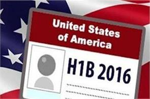 skilled professionals will get h1b visa