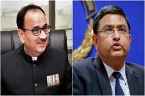 cbi scandal cvc submits report to supreme court