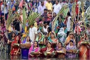 chhath festival started