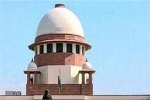 sc rejects hearing in ayodhya case
