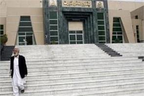 sc suspends phc order to release 68 terror convicts
