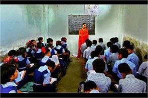 14 lakh  fake children  registered in anganwadias in uttar pradesh ministry
