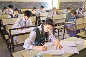 up board exams will be held in record time