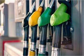 today the prices of petrol and diesel decreased
