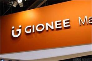 gionee s chairman s news of losing 1 trillion rupees in gambling