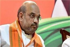 modi shah responsible for transfer of gujarat hc judge