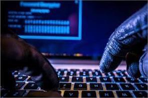 govt will take hard decision against data leak