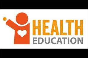 school of health education