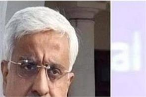 chief secretary of delhi has been transferred