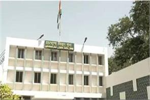 18th raising day ?harkhand assembly students students martyrs award honored
