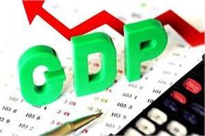 gdp growth at 7 9 in september quarter