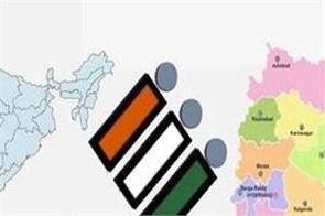 congress releases third list of candidates in telangana