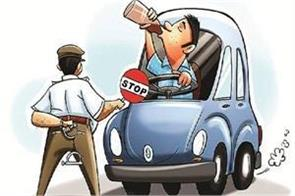 now the people who drink and serve in the vehicles are not good