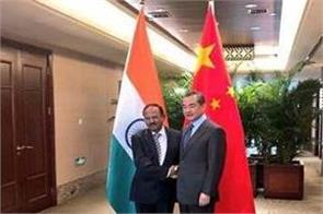 ajit doval meeting on indo china border dispute