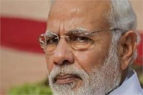 pm to visit supreme court for the first time in history