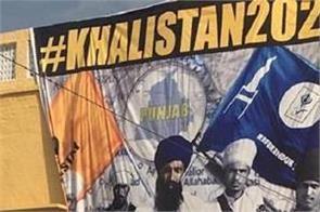 pro khalistan flags raised in pakistan s nankana sahib