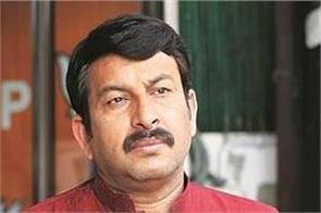 manoj tiwari controversy statement about sonia gandhi
