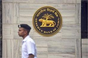 at the meeting of the rbi board there are several issues