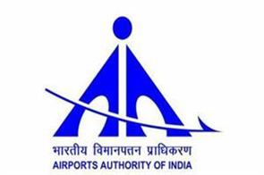 airports authority of india  job salary candidate