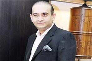 many bank defaulters like nirav and choksi can come up