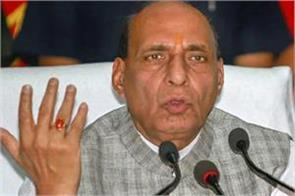 mp election rajnath says congress is the groom s party