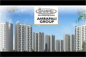 amrapali buyers charge builder bought luxury carts by earning blood and sweat