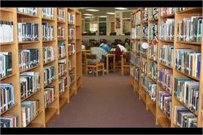 public library gives students to make future opportunities