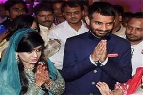statement of tej pratap yadav on divorce