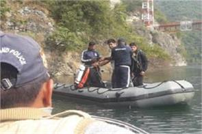 diving team conducted search operation