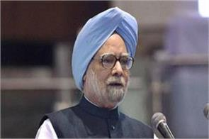ever had manmohan singh said not rbi big boss is finance minister