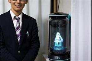 crazy in love japanese man married to a hologram