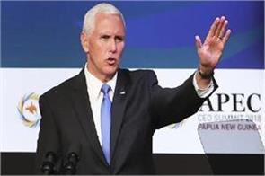 pence said america will also include the military base in papua new guinea