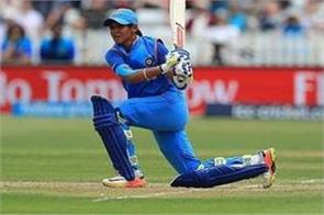 india beat england with 11 runs in the hailstorm of harmanpreet