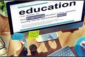 computerized studies focus on education