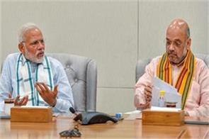 lok sabha elections bjp uttar pradesh samajwadi party bsp
