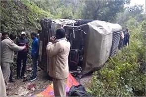 a soldier died in road accident