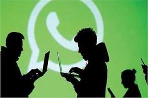 government seeks location identity of those sending provocative whatsapp