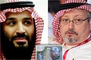 cia has recording of mbs saying silence jamal khashoggi