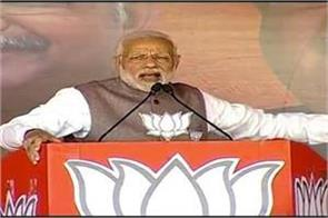 modi said bjp did not do within 50 years bjp did in 15 years