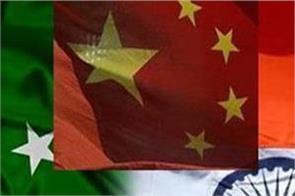 china give interference between india pakistan