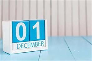 these 6 rules will change from 1 december