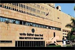 iit delhi foreign students  deduction of fees