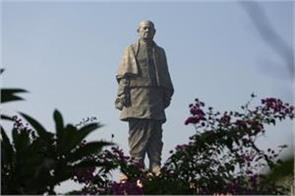 from today common people will be able to see the statue of unity
