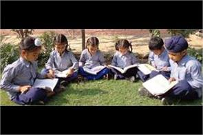 no child in punjab will be left in education now