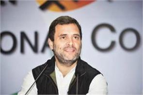 rahul s attack on modi on the pretext of rbi meeting