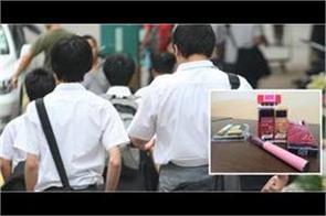 tobaccoless line will be drawn near schools