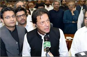 imran khan on the first visit to china discussions on several theories